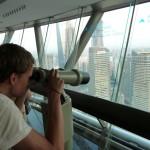 Pearl Tower uitzicht
