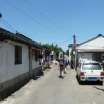 lopen straten Suzhou