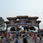 Luxe winkelstraat in Beijing
